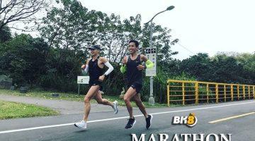 Marathon là gì
